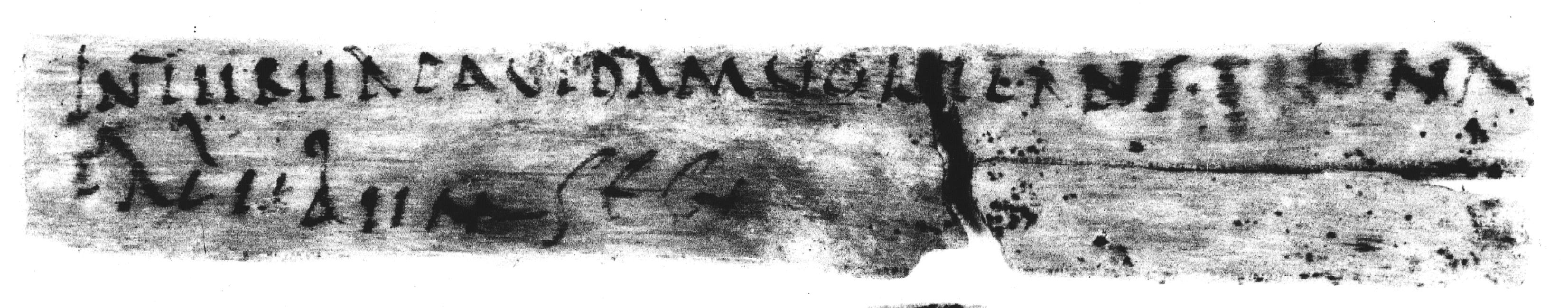 Figure 4. Writing exercise tablet from Virgil's Aeneid